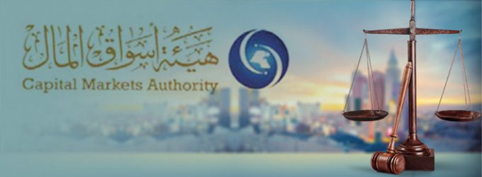 executive-law-of-cma-kuwait-cp