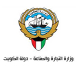 Ministry of Commerce & Industry (MOCI)