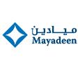 The National Ranges Company (Mayadeen)