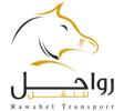 Rawahel Kuwait Transport Company