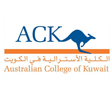 Australian College of  Kuwait (ACK)