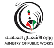 Ministry of Public Works (MPW)