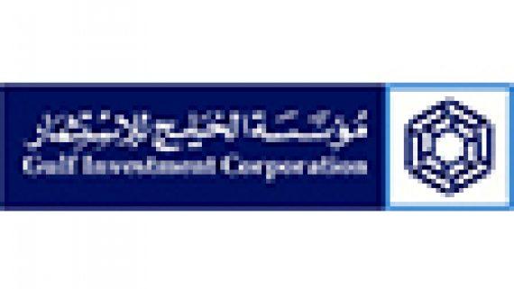 Gulf investment corporation kuwait address finder acfx forex peace army forum