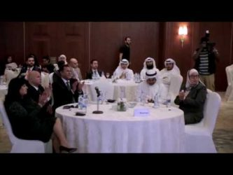 Common Reporting Standard Seminar in Kuwait