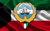 Government kuwait Client's