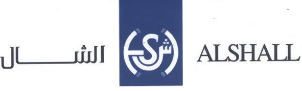 alshal-logo