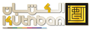 Al-Kuthban-Al-Kuwaiti