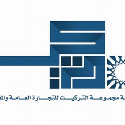 Al-Terkait-Group-For-Constructions-Building
