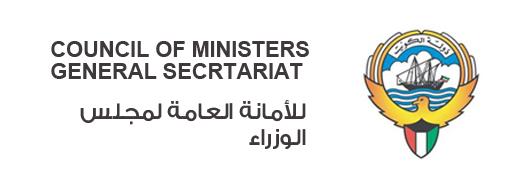 Council-of-Ministers-General-Secretariat