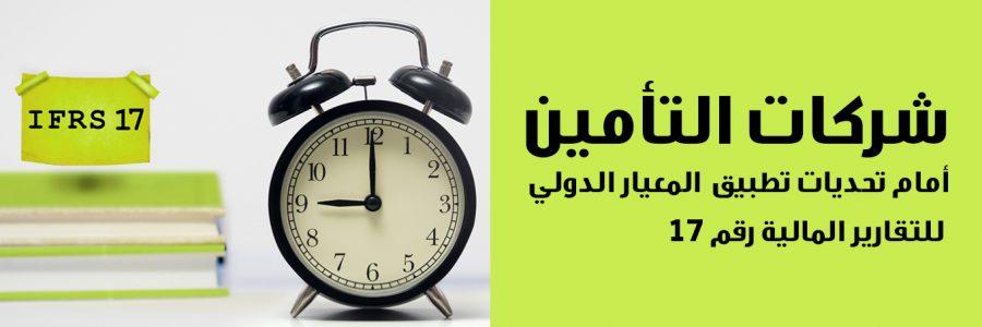 Arabic Blog2