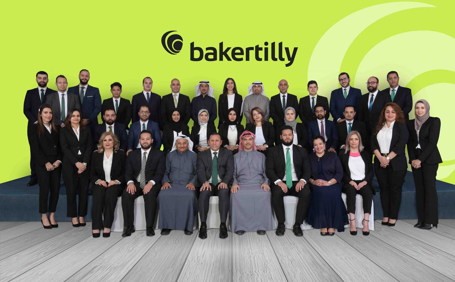 Baker Tilly Kuwait Team